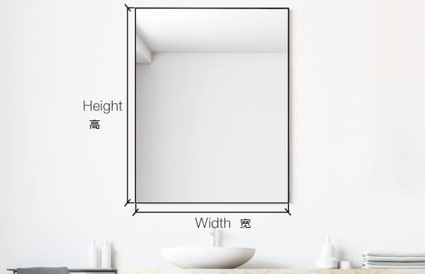 QAIO Single Sink Mirror Custom Height and Width Sketch in Chinese Language